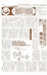 kyowakoku1975-1-150-240