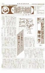 kyowakoku1974-12-150-240