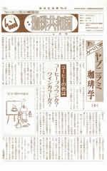 kyowakoku1975-4-150-240